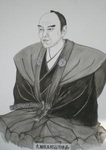 太田辰五郎B