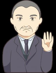 小川郷太郎380